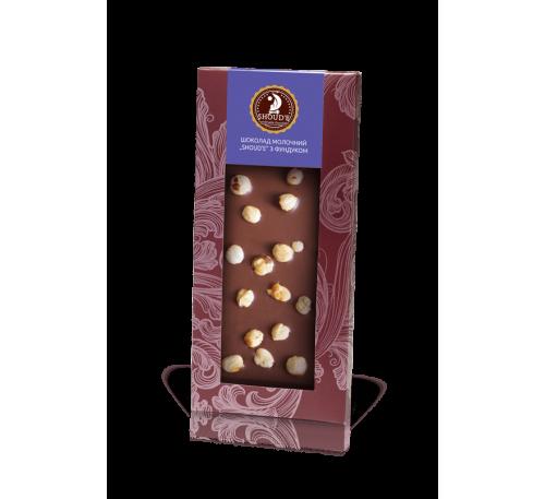 Шоколад молочный с фундуком от ТМ SHOUD'E